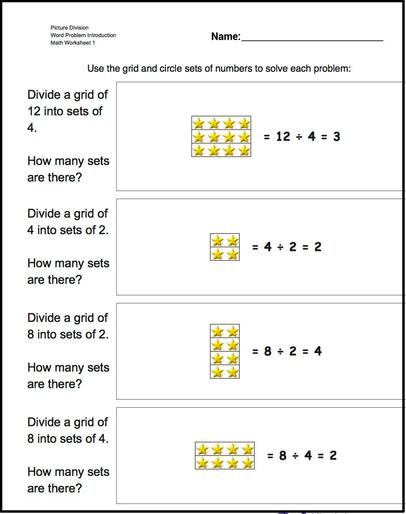 Array Math Worksheets Pin by Heathal Kale On Past Tense