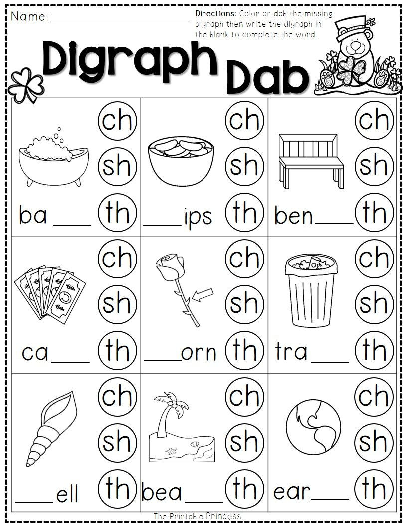 Blending Worksheets 1st Grade St Patrick S Day Math and Literacy No Prep Freebie