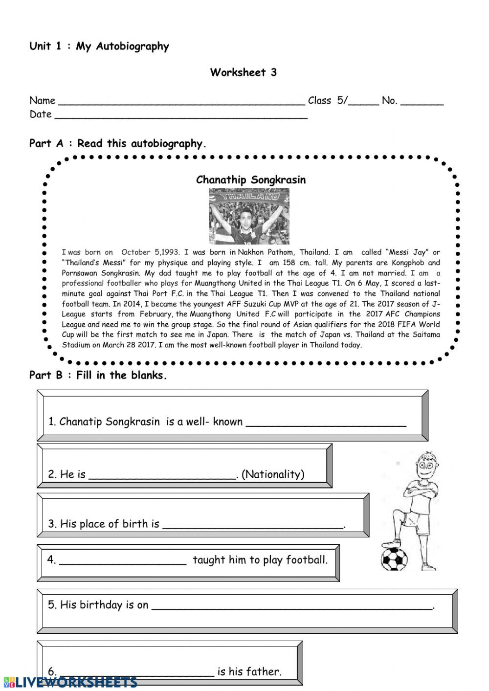 Capacity Maths Worksheets My Autobiography Interactive Worksheet Worksheets for