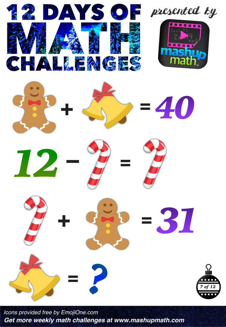 Challenge Math Worksheets are You Ready for 12 Days Of Holiday Math Challenges