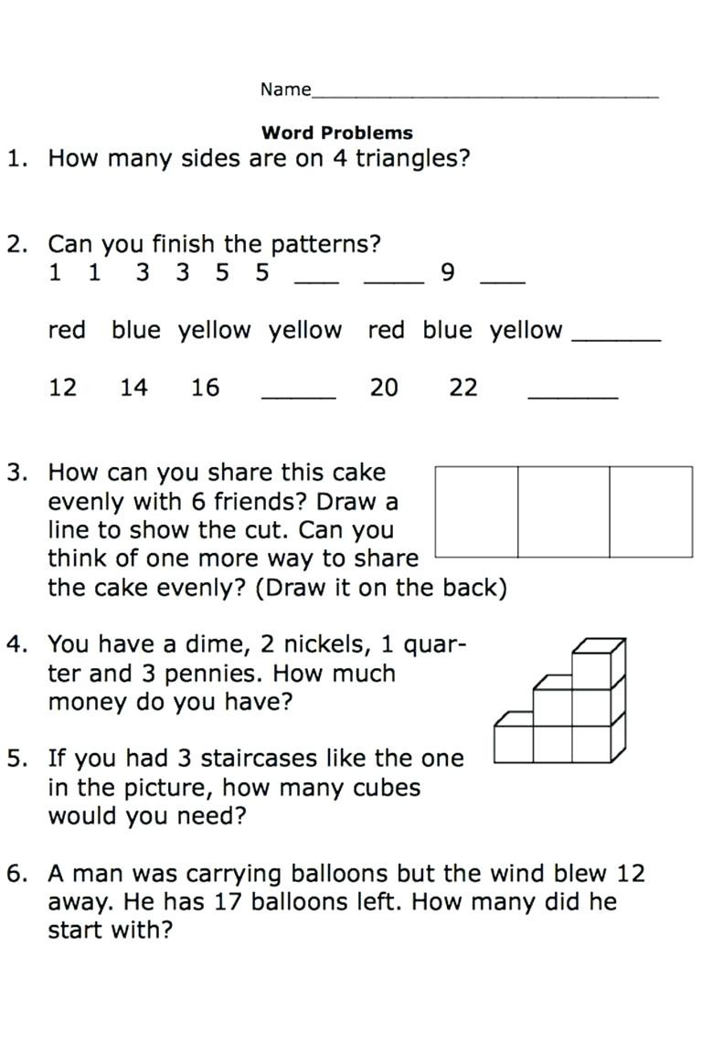 Estimating Products Worksheets 4th Grade Estimation Word Problems – Leahaliub