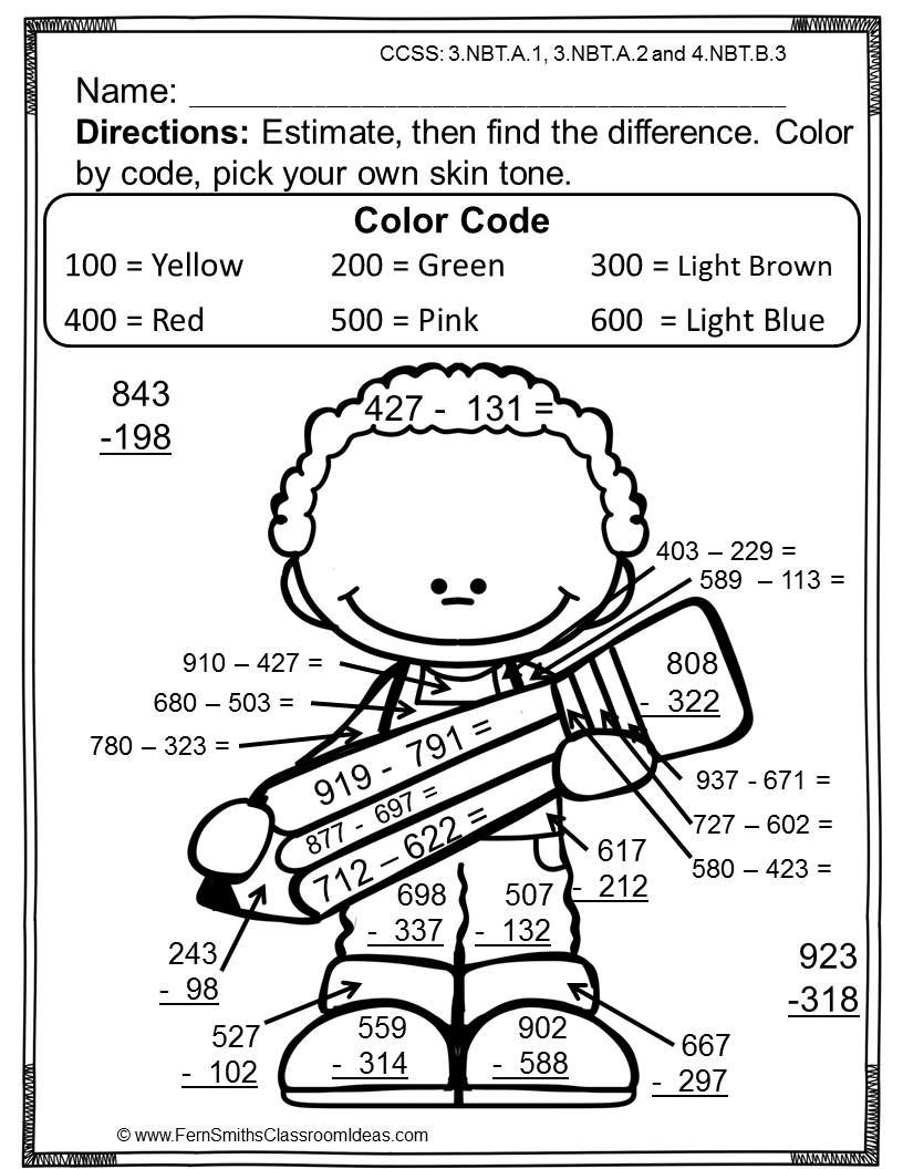 Estimation Worksheet 3rd Grade Rounding to Estimate Differences Color Your Answers