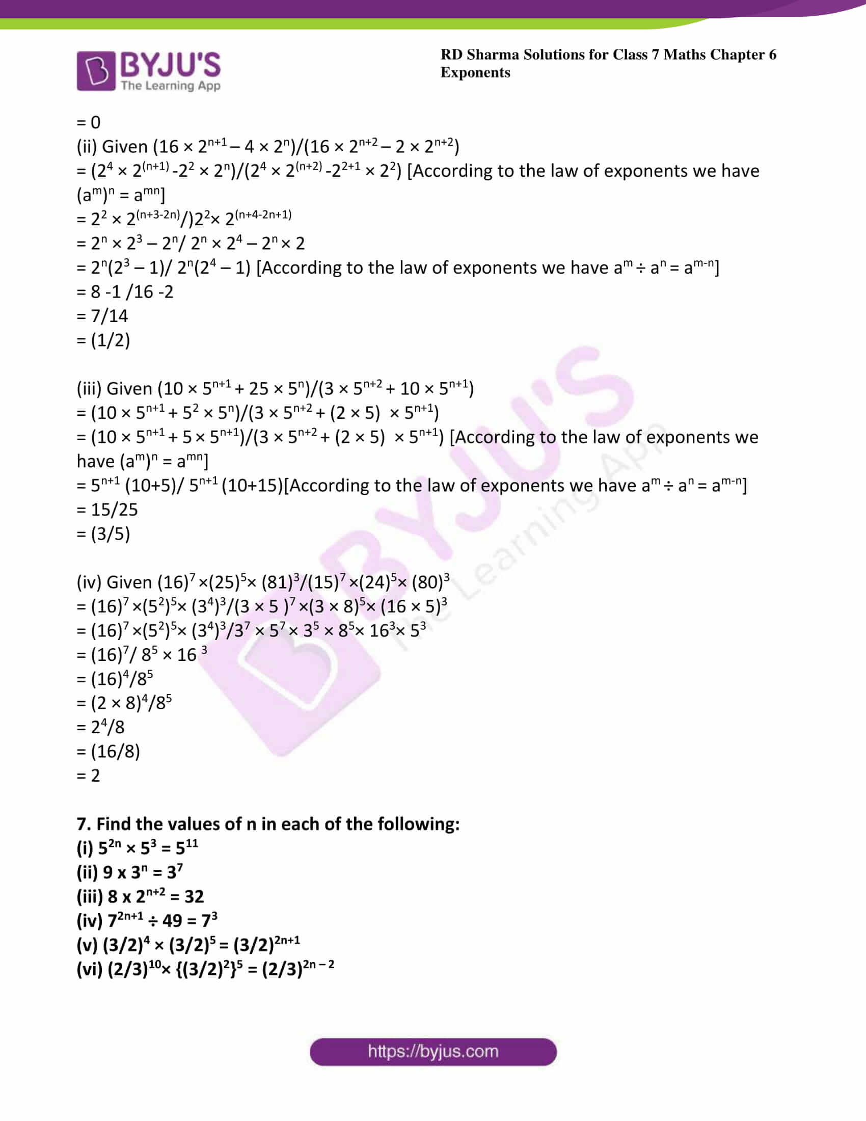 Exponents Worksheets 6th Grade Pdf Rd Sharma solutions for Class 7 Maths Chapter 6 Exponents