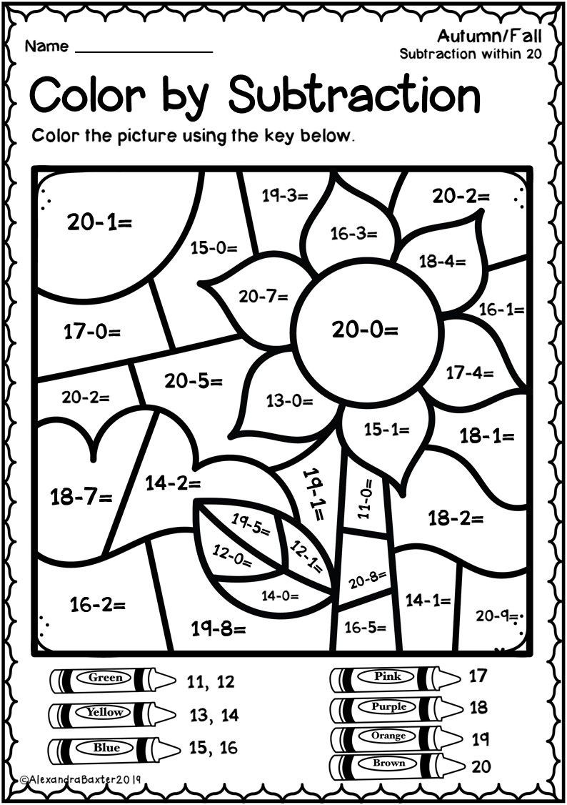 Fall Math Worksheets 2nd Grade Autumn Fall Color by Subtraction Worksheets