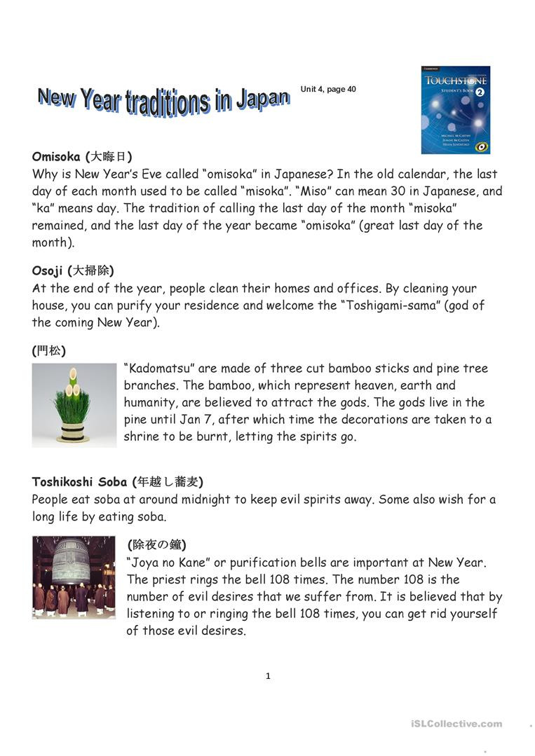 Japanese Worksheets for Beginners Printable Japanese New Year Traditions English Esl Worksheets for