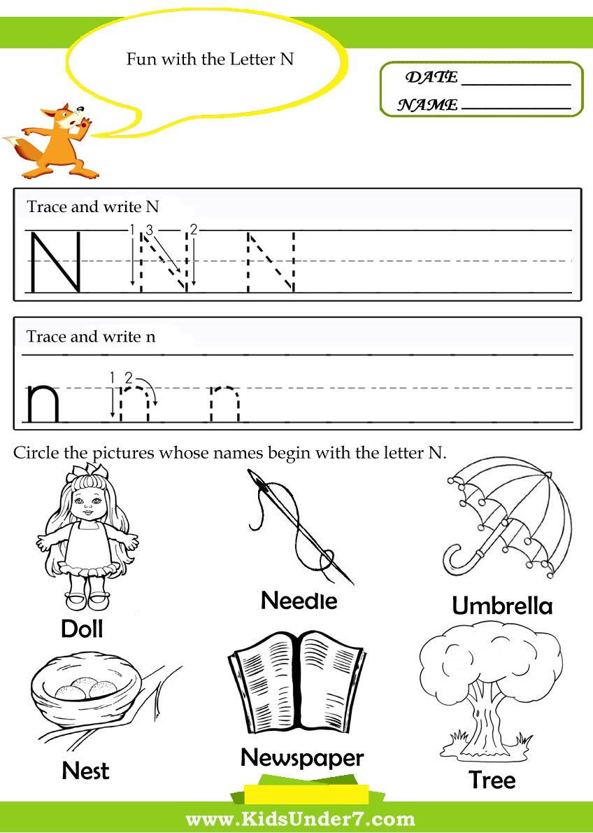 Letter N Tracing Worksheets Preschool Alphabet Tracing Pages