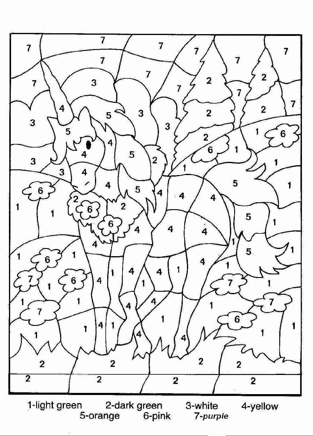 Math Coloring Pages 2nd Grade Coloring Book Math Coloring Worksheets 2nd Grade Christmas