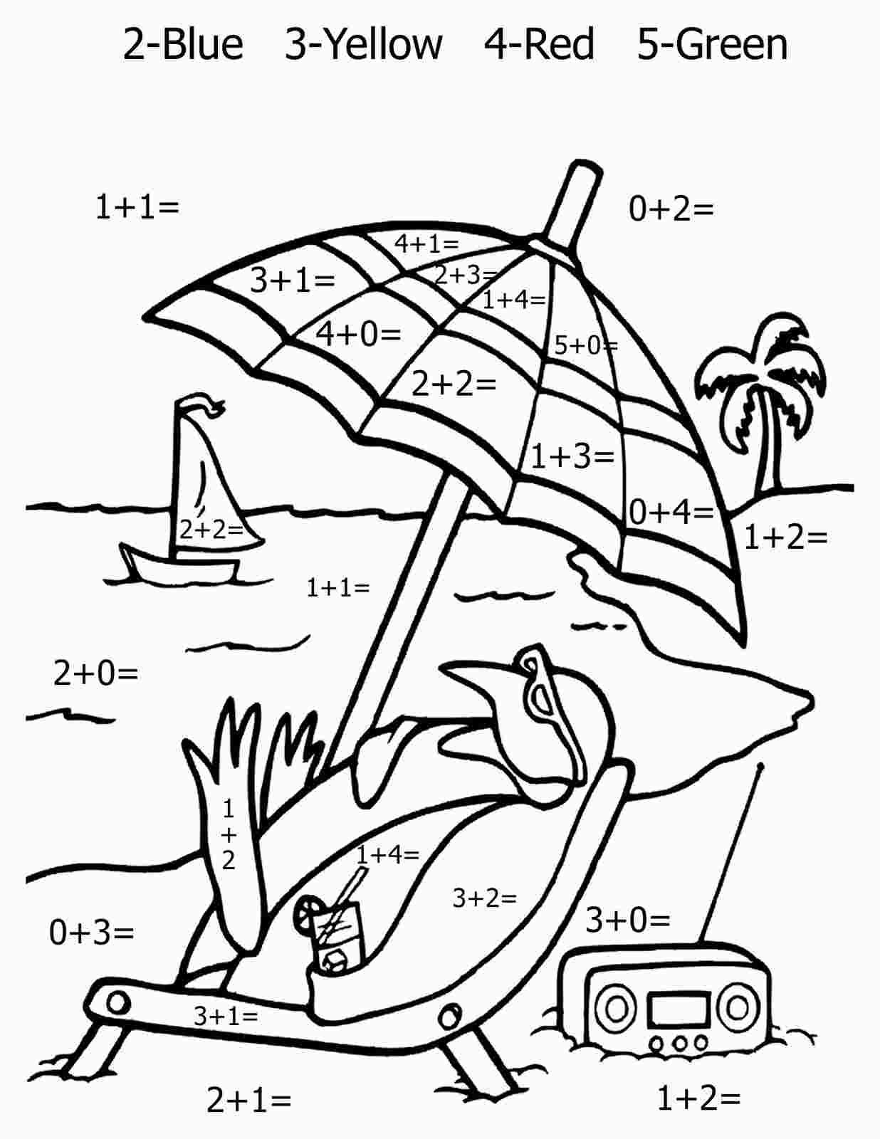 Math Coloring Worksheets 2nd Grade Coloring Activity for Grade 3
