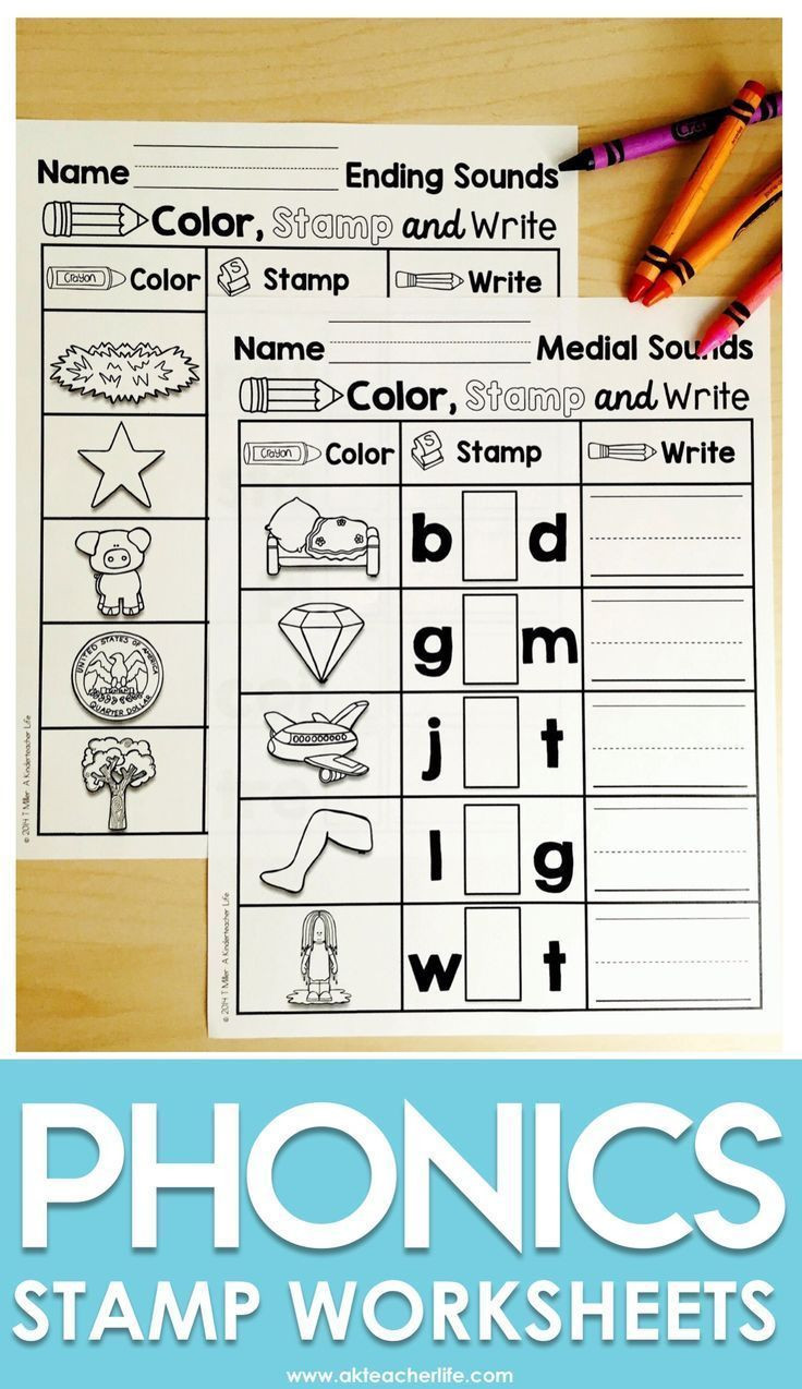 Medial sounds Worksheets First Grade Stamp Center Literacy Center Worksheet Activities