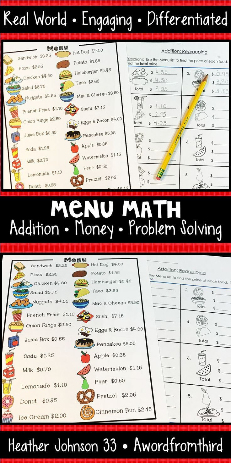 Menu Math Printable 4 Worksheet Math Problems Line Facts Worksheets Schools