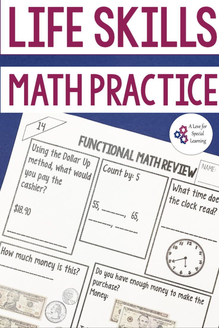 Middle School Life Skills Worksheets Pin School Functional Math Worksheets Fifth Grade