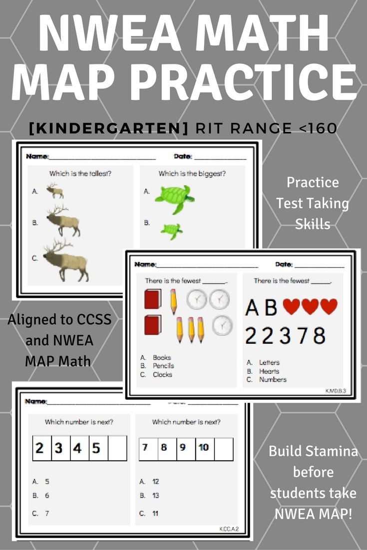 Nwea Math Practice Worksheets Pin by Laura Haller On Nwea Map Testing