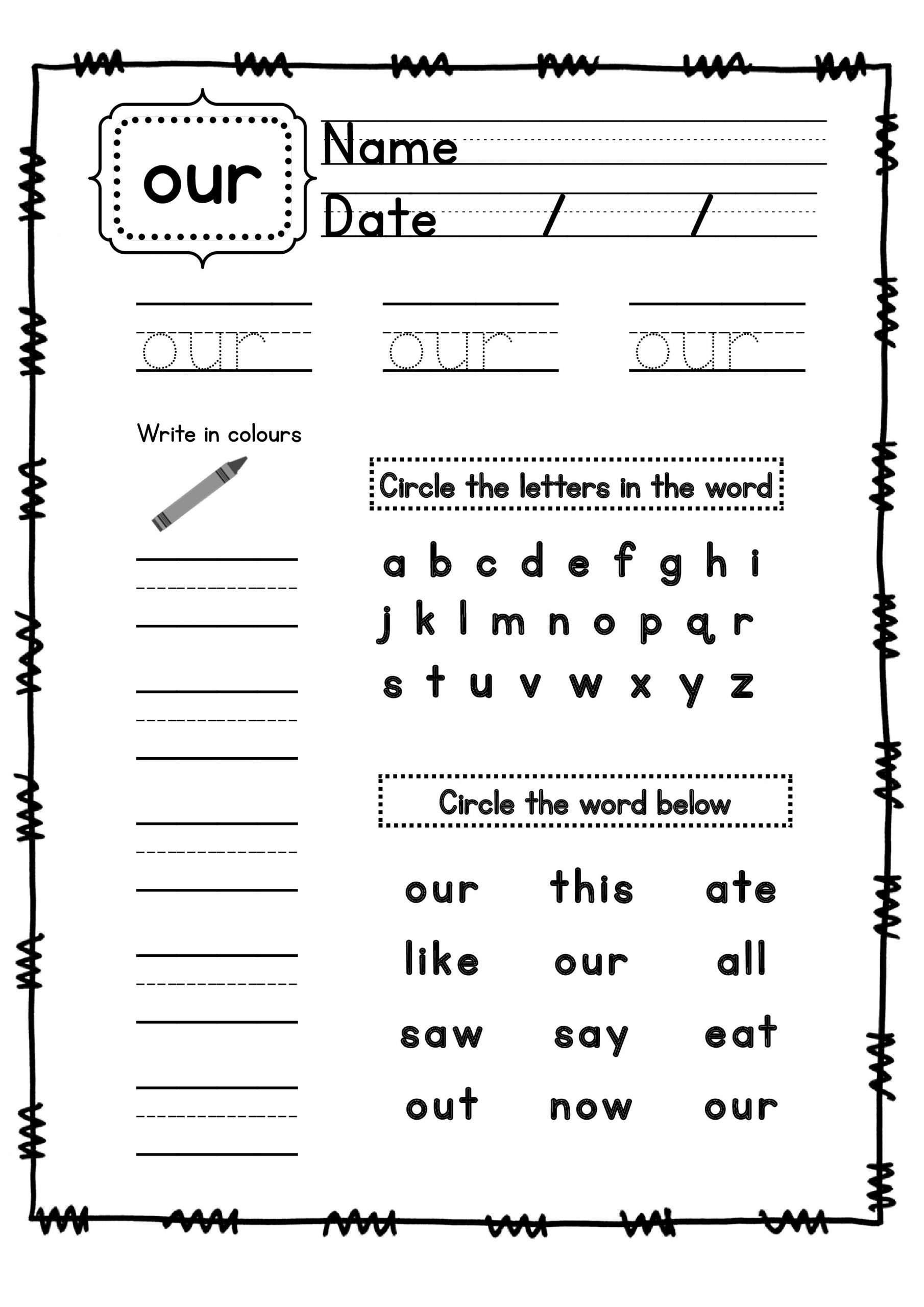 Ou Ow Worksheets 3rd Grade Reading