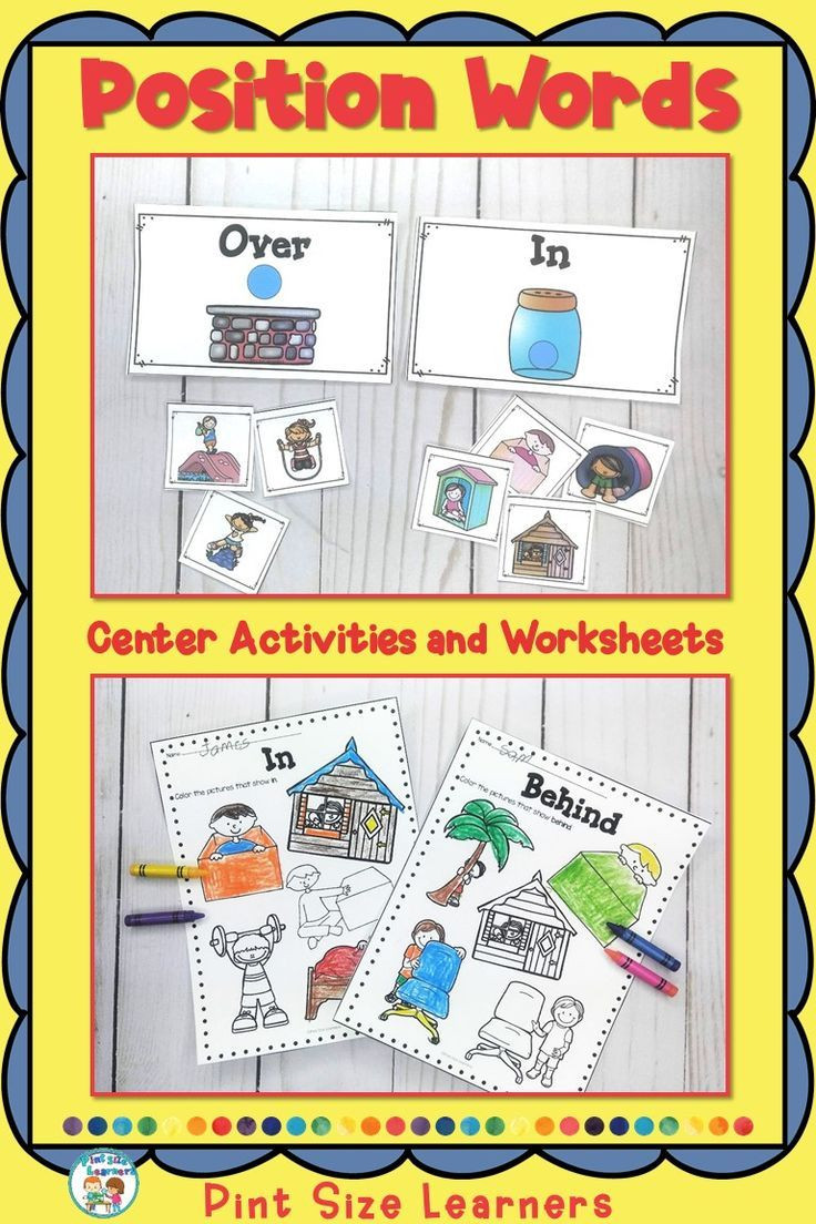 Positional Words Worksheets for Preschool Position Words Activities and Worksheets