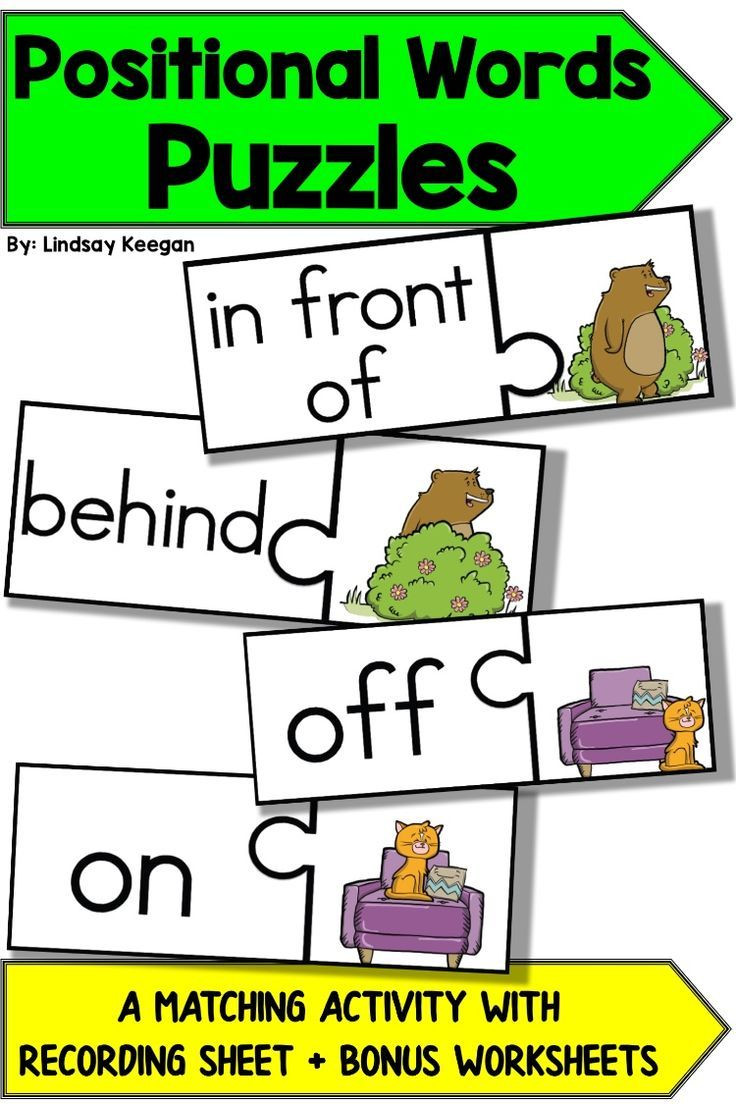 Positional Words Worksheets for Preschool Positional Words Puzzles