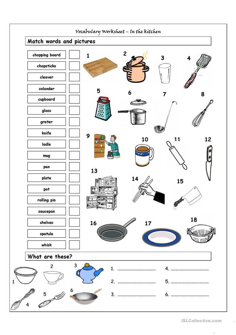Printable Life Skills Worksheets Vocabulary Matching Worksheet In the Kitchen