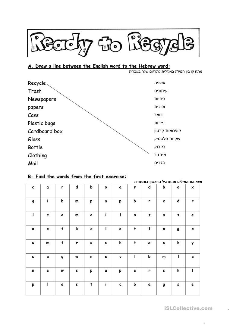 Recycling Worksheets for Middle School Recycle Worksheet English Esl Worksheets for Distance
