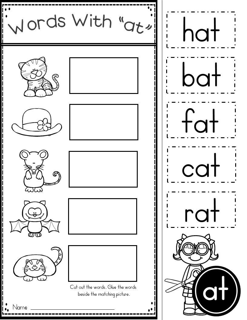 Rhyming Worksheets for Preschool Free Word Family at Practice Printables and Activities