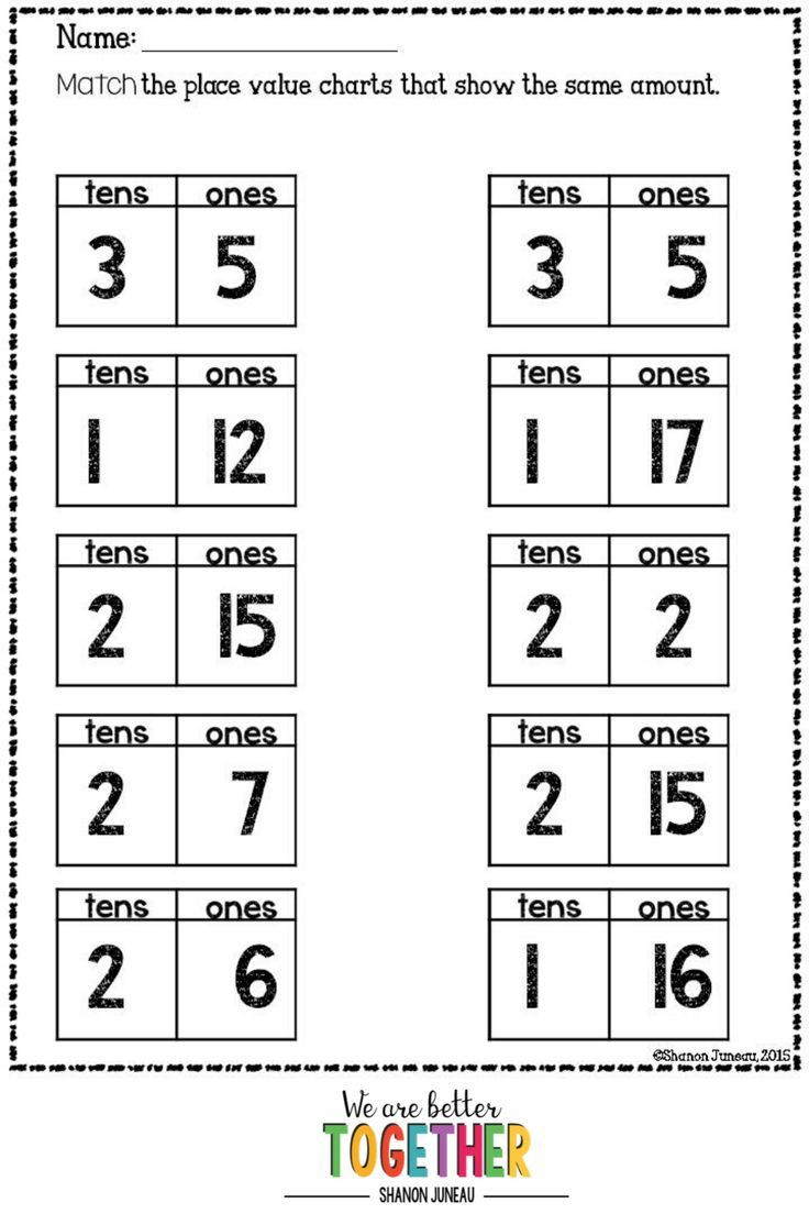 Shapes Worksheets 1st Grade Math Worksheets 1st Grade Ten More Less In Second Word Games