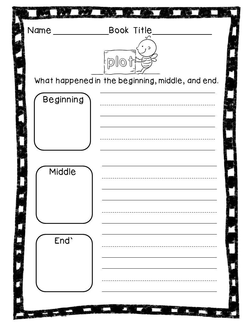 Story Elements Worksheet 5th Grade Story Elements Printables & Mini Posters