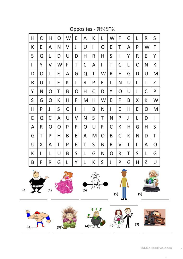 Superhero Word Search Printable Adjectives Opposites Wordsearch English Esl Powerpoints