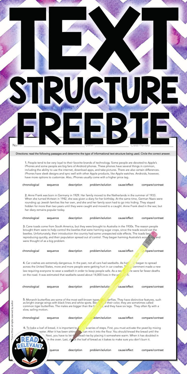 Text Structure Worksheets Grade 4 Text Structure Freebie E Page Worksheet