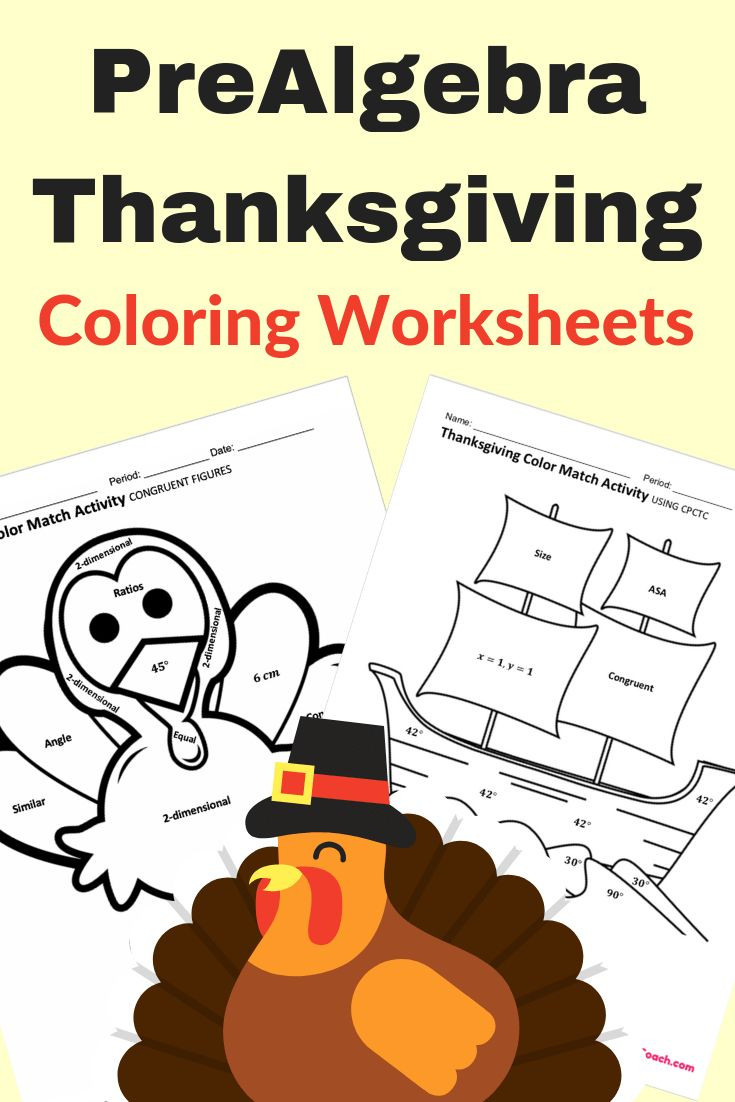 Thanksgiving Math Worksheets Middle School Free Thanksgiving Math Coloring Worksheets