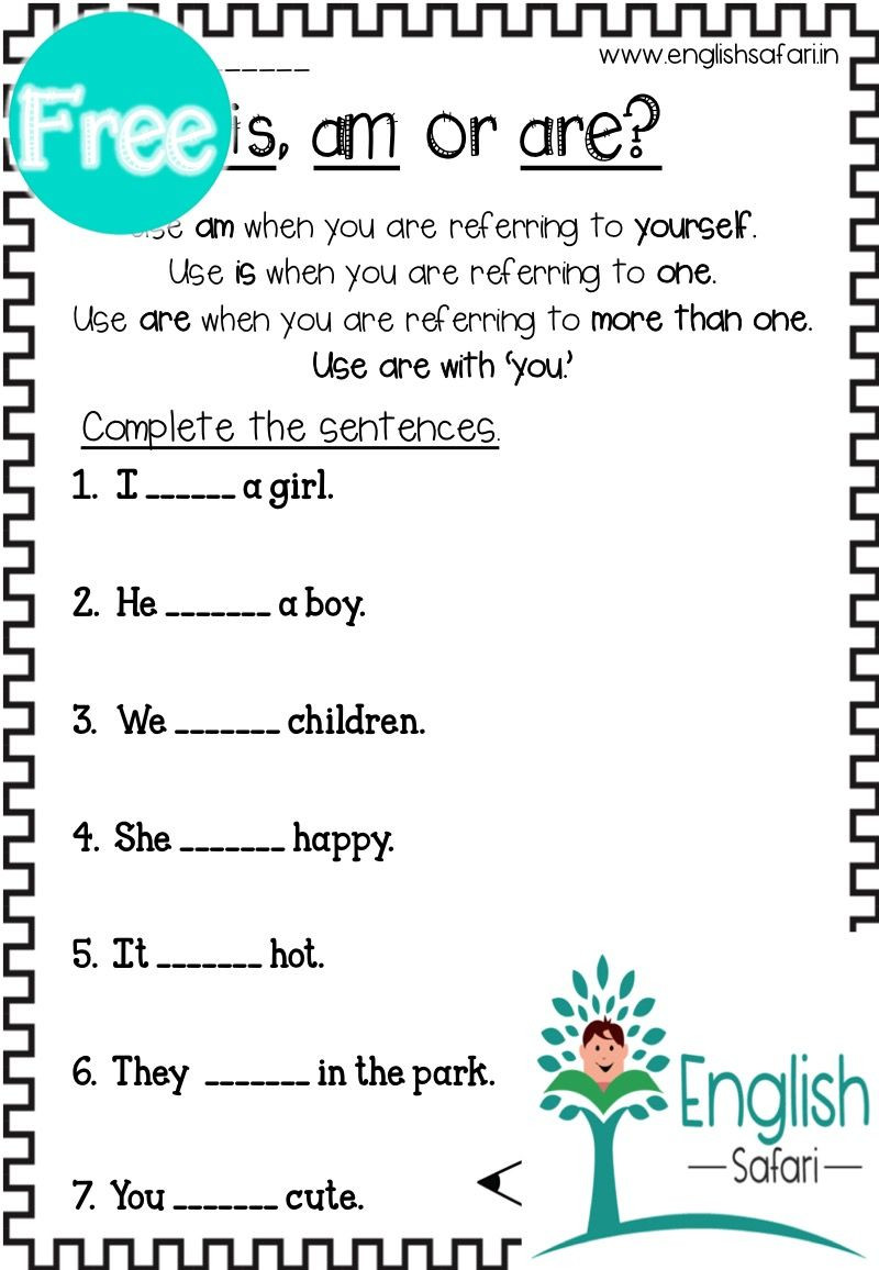 Verbs Worksheets for 1st Grade is Am are Worksheet Linking Verbs Free In 2020