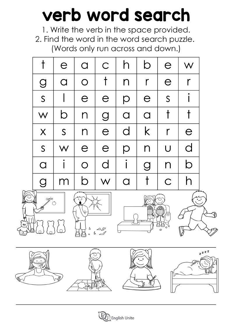 Verbs Worksheets for Middle School Verb Word Search Puzzle