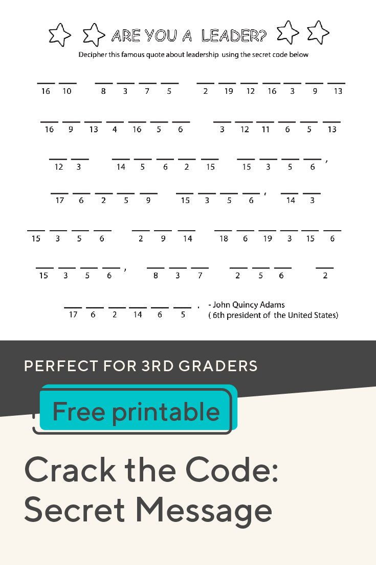 Crack the Code Math Worksheets Pin On Math Educational Resources