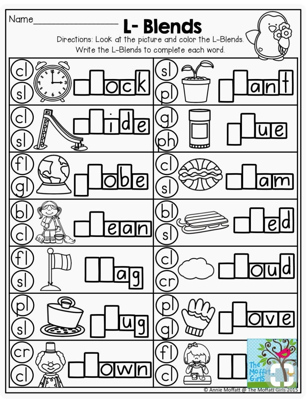 Digraph Worksheets for First Grade Special sounds