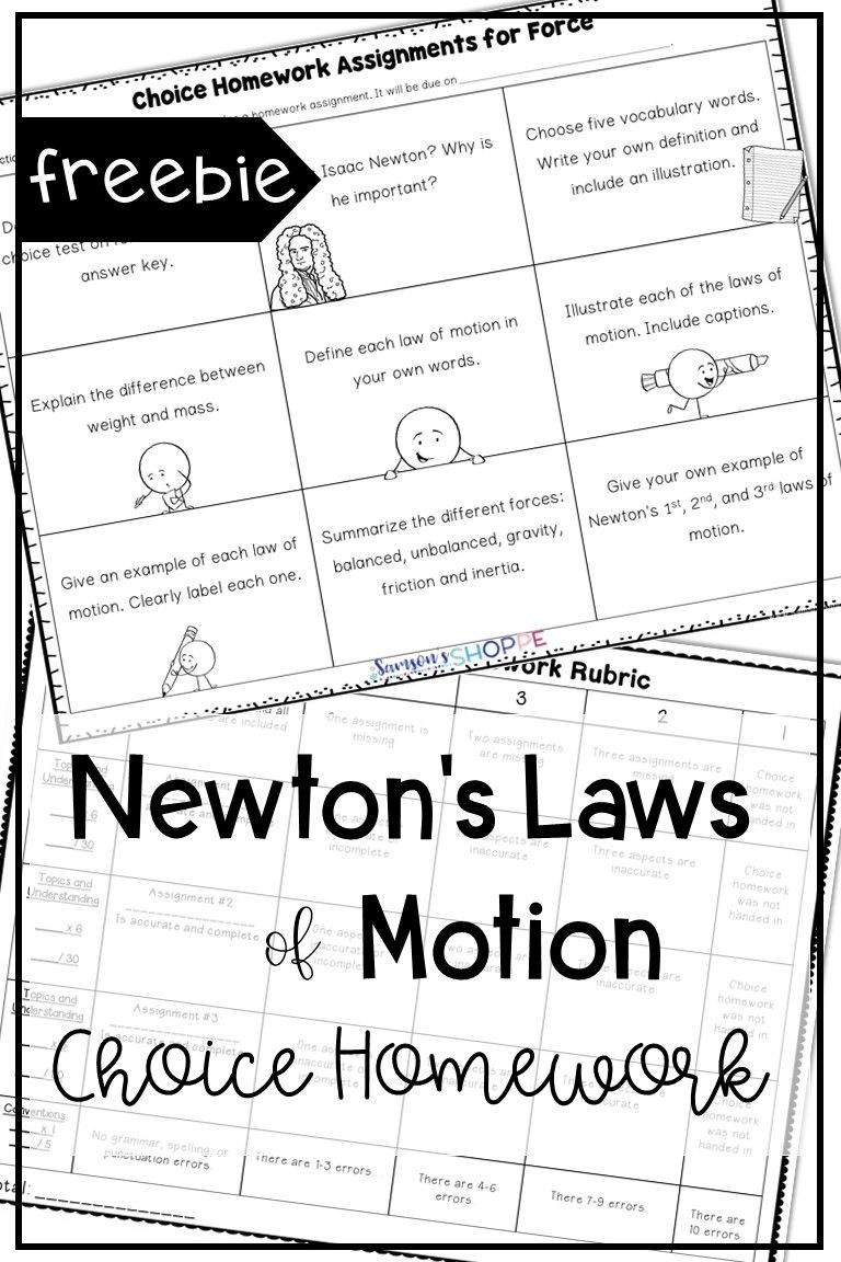 Force and Motion Printable Worksheets force and Newton S Laws Of Motion Choice Homework assignment