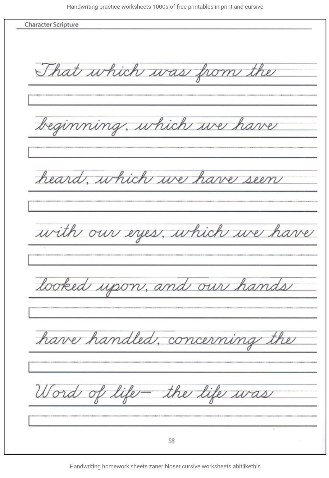 Free Printable Abeka Worksheets Abeka Reading Worksheets