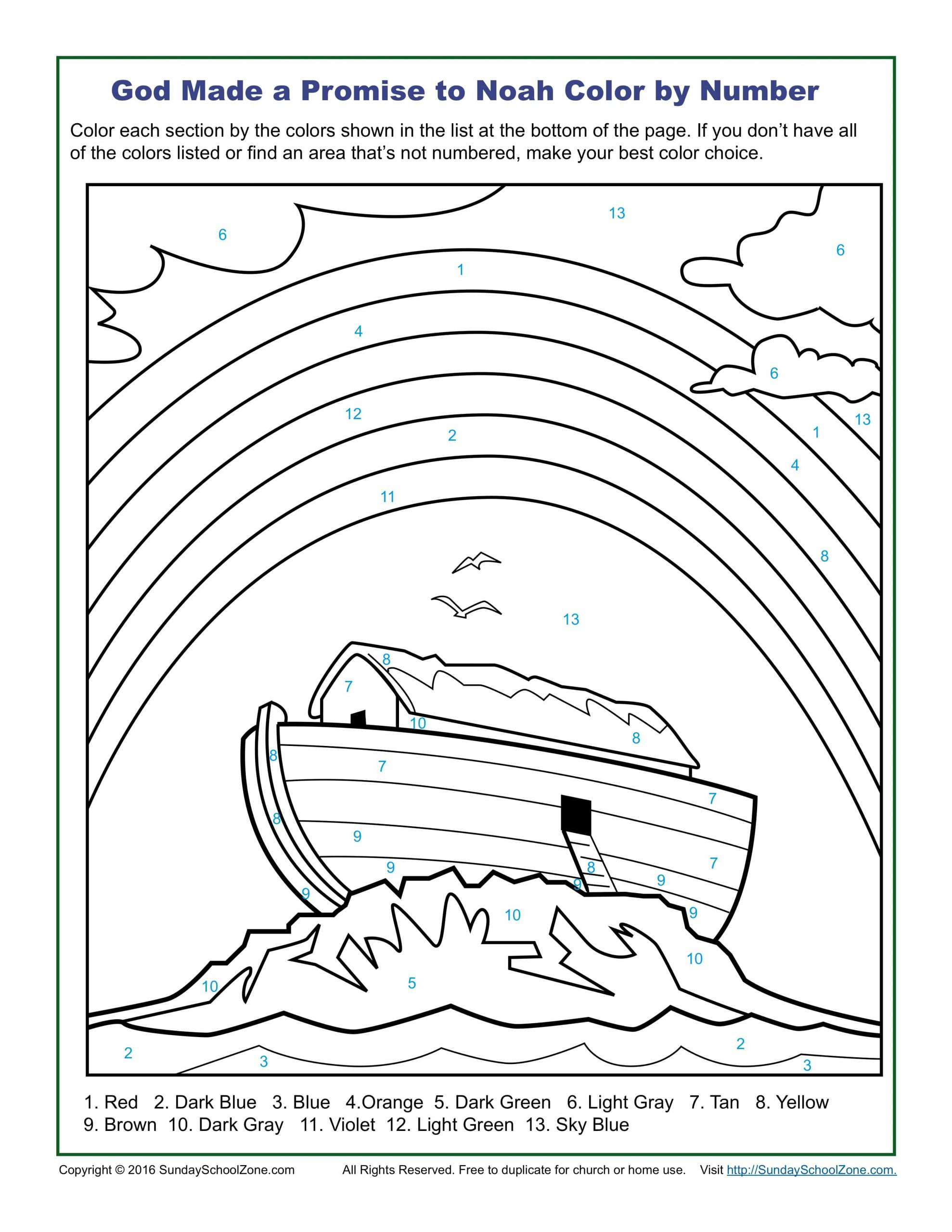Free Printable Religious Worksheets Color by Number Bible Coloringages Sunday School Zone