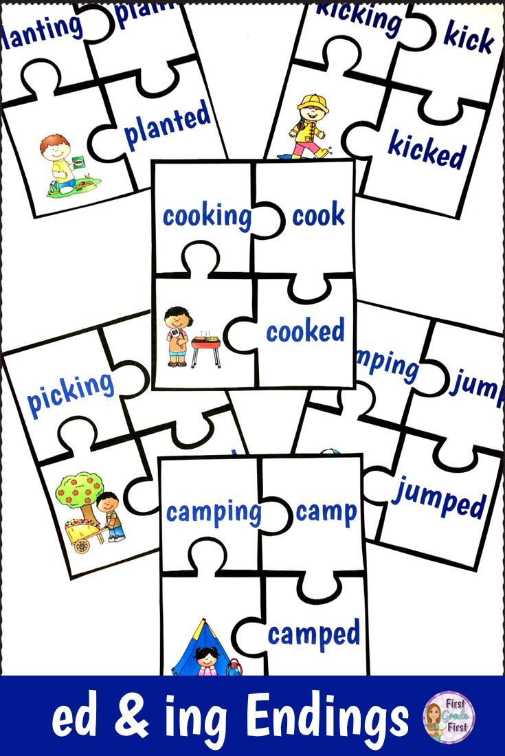 Inflectional Endings Worksheets 2nd Grade Reading Centers and Worksheets to Practice Inflectional