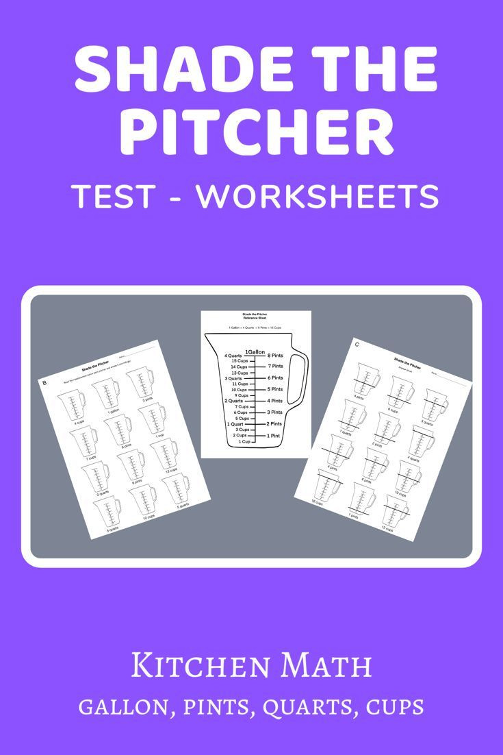 Kitchen Math Measuring Answers Shade the Pitcher Measurement Worksheet