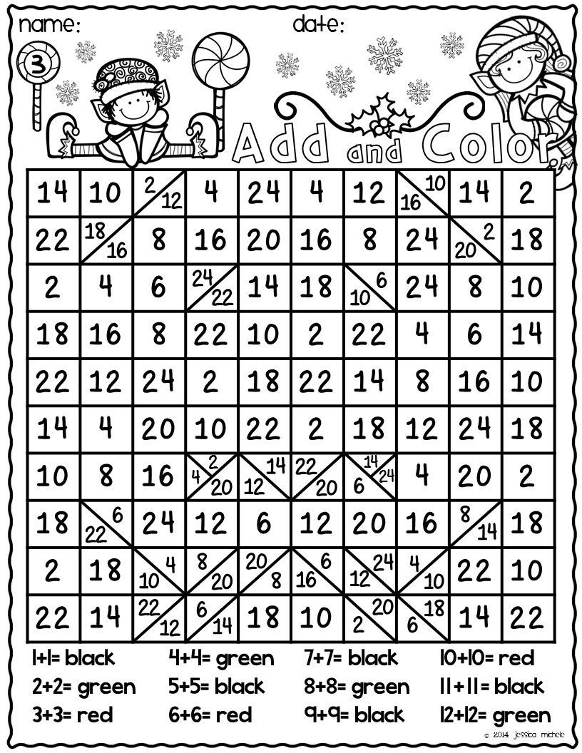 Math Hidden Picture Worksheets This is A Set Of 5 Christmas themed Addition Printables