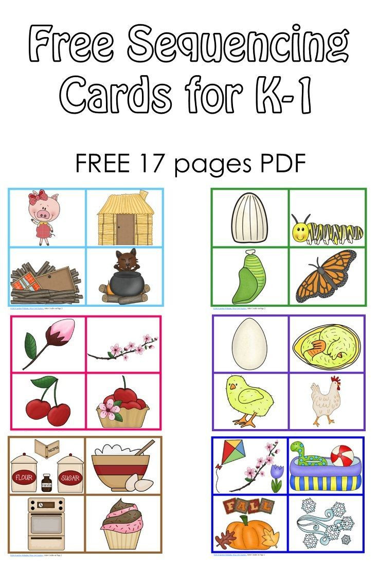 Printable Sequencing Worksheets Free Sequencing Cards and Color Matching for Pre K K 1 3