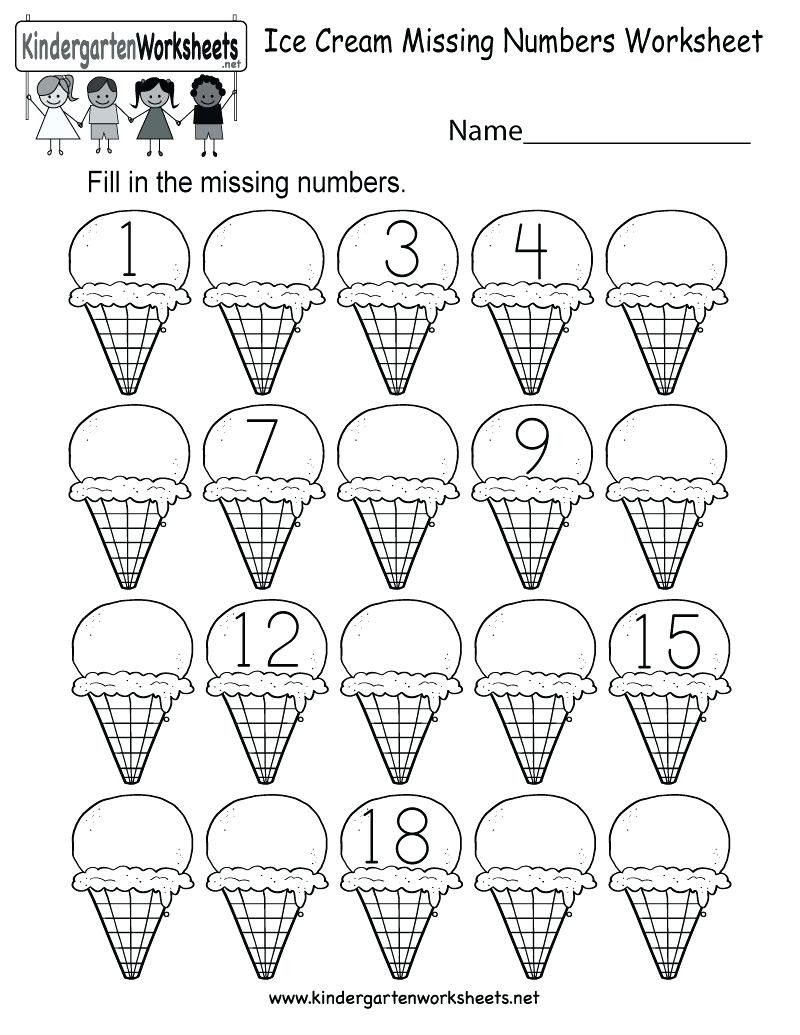 Theme Worksheets for Middle School Dental Lesson Plans for Preschool Back to School theme